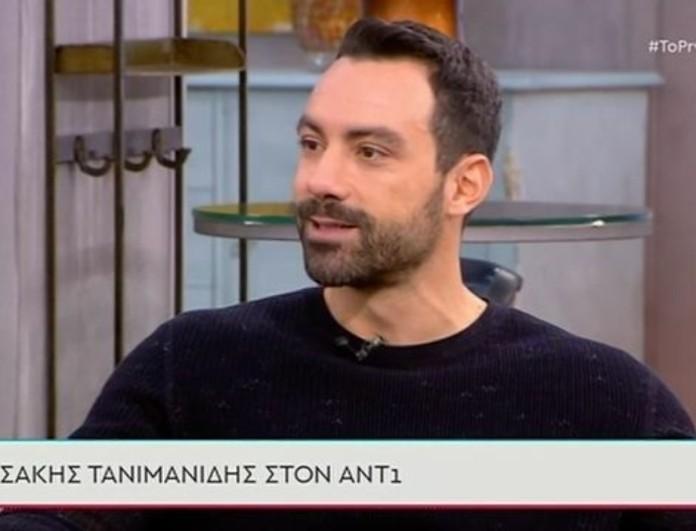 Σάκης Τανιμανίδης: Επίσημα στον Ant1 με τη Φάρμα - «Μου έκανε το κλικ»