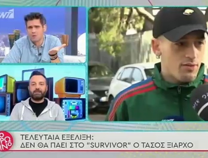 Survivor spoiler: Τελικά μπαίνει στους διάσημους ο Τάσος Ξιαρχό
