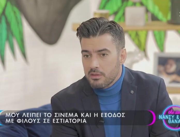 Γιάννης Τσιμιτσέλης: «Μετά τη Βάσω Λασκαράκη μου πήρε ένα χρόνο να κάνω σχέση»