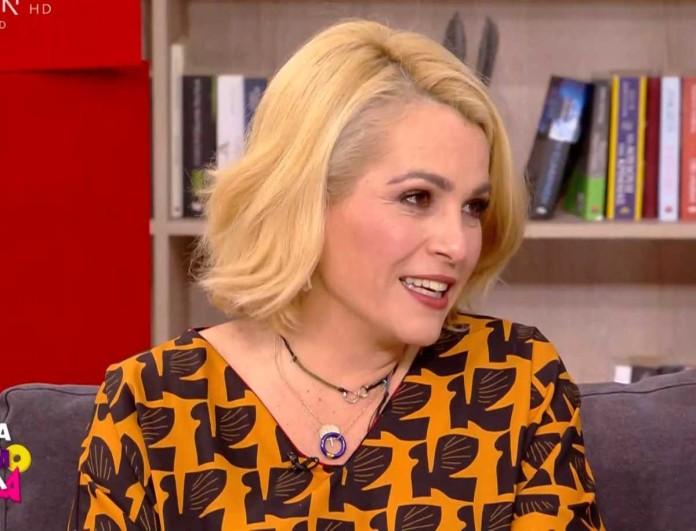 Τζένη Μπότση: Η συγκίνηση της στο Έλα Χαμογέλα -