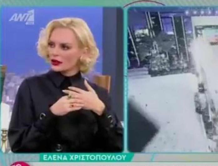 Έλενα Χριστοπούλου: Σχολίασε τα 7 δευτερόλεπτα της Ηλιάνας Παπαγεωργίου στο Madwalk -