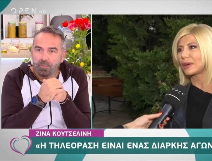 Η Ζήνα Κουτσελίνη απαντά για τον ανταγωνισμό - «Στο τέλος θα φανεί αν σε έφαγαν ή τους έφαγες»