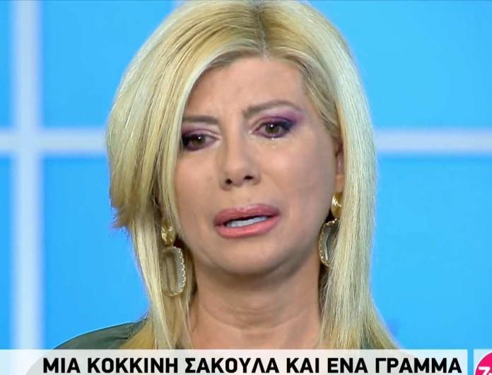 Ξέσπασε σε κλάματα η Ζήνα Κουτσελίνη - «Νόμιζα ότι η μητέρα μου δεν με αγαπάει»
