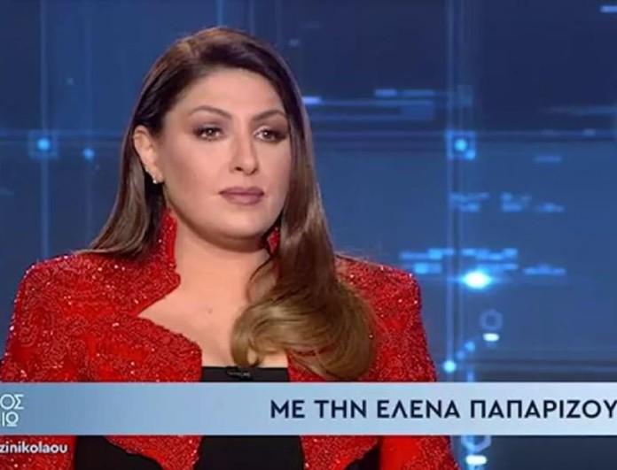 Έλενα Παπαρίζου: «Βίασαν την κολλητή μου όταν ήταν 13 χρονών»