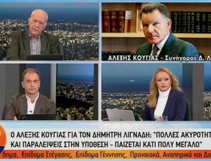 Αλέξης Κούγιας για Δημήτρη Λιγνάδη: «Αυτά που έχουν συμβεί δεν γίνονται ούτε σε αντιδημοκρατικές χώρες»