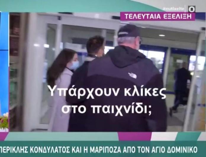 Survivor 4: Επέστρεψε στην Ελλάδα ο Περικλής και δεν έριξε ένα βλέμμα στους δημοσιογράφους