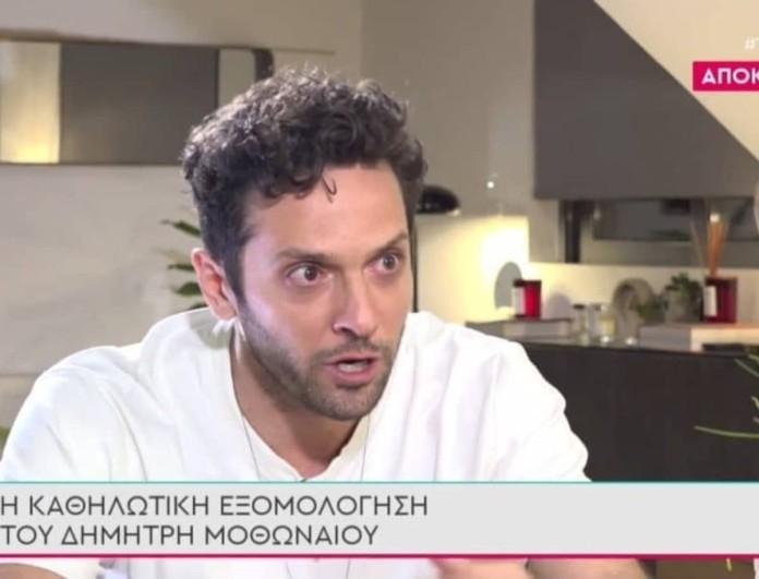 Γιάννος Περλέγκας: Επιβεβαιώνει την κακοποίηση που δέχθηκε ο Δημήτρης Μοθωναίος σε παράσταση