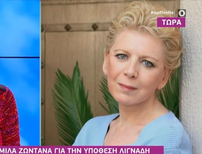 Έλενα Ακρίτα: «Η τακτική που ακολουθεί ο Κούγιας είναι να στοχοποιεί τα θύματα»