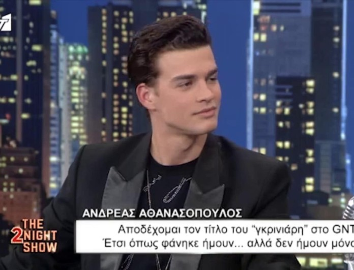 GNTM 3 - Ανδρέας Αθανασόπουλος: «Αποδέχομαι τον τίτλο του γκρινιάρη αλλά δεν είμαι μόνο αυτό»