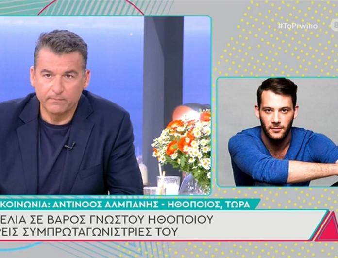 Αντίνοος Αλμπάνης: «Είμαι ξαφνιασμένος, φοβάμαι ότι θα ακολουθήσουν κι άλλα πράγματα»