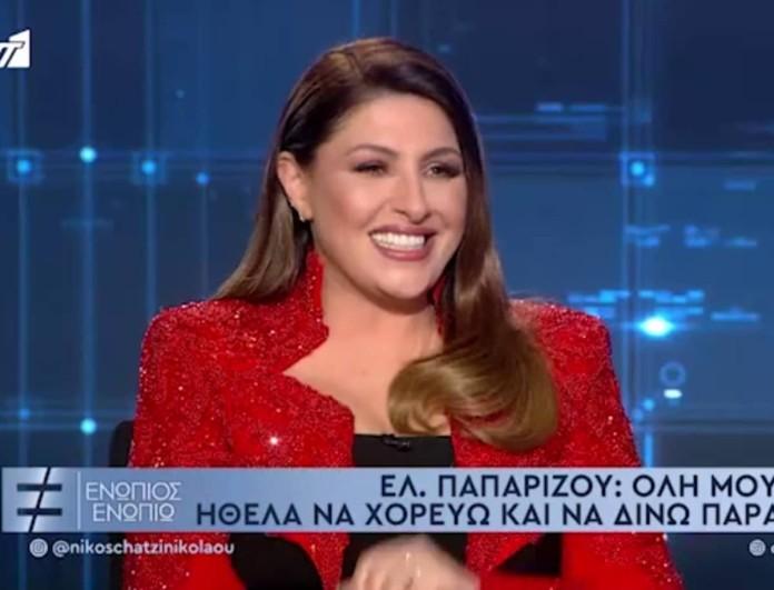 Έλενα Παπαρίζου: «Ο σύζυγός μου δεν ζηλεύει καθόλου»