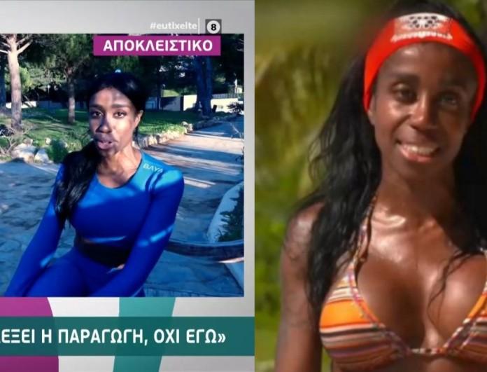 Survivor 4 - Ελέτσι: «Το μαγιό που φορούσα το είχε επιλέξει η παραγωγή όχι εγώ»