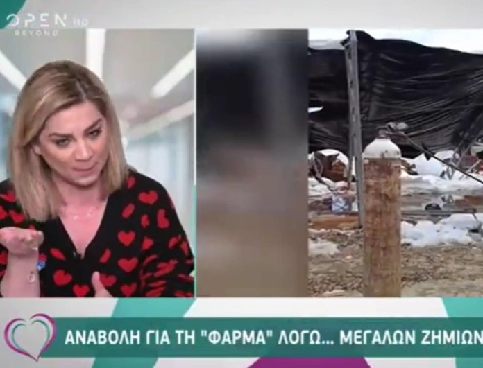 Φάρμα: Αναβάλλεται η πρεμιέρα - Καταστράφηκαν οι εγκαταστάσεις εξαιτίας του χιονιά