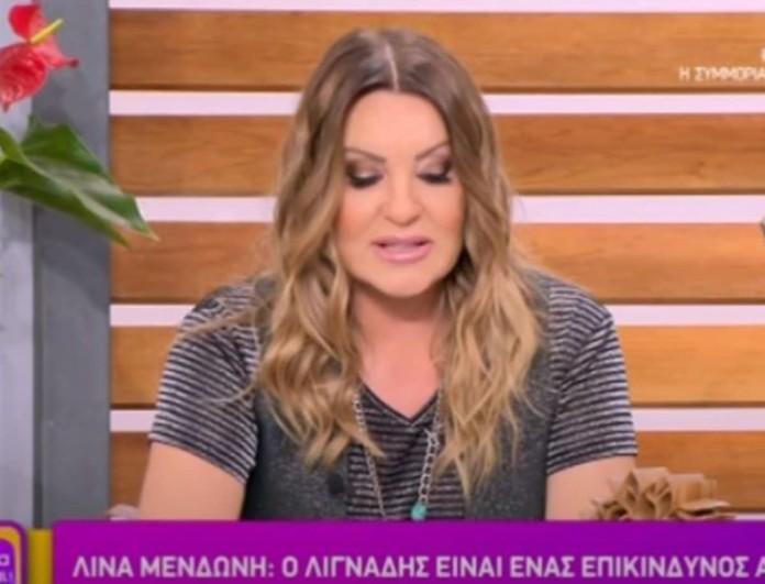 Ναταλία Γερμανού: «Ντρέπομαι, λυπάμαι πολύ και σας ζητώ συγγνώμη»