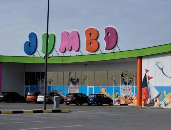 Κλειστά από σήμερα ξανά τα Jumbo