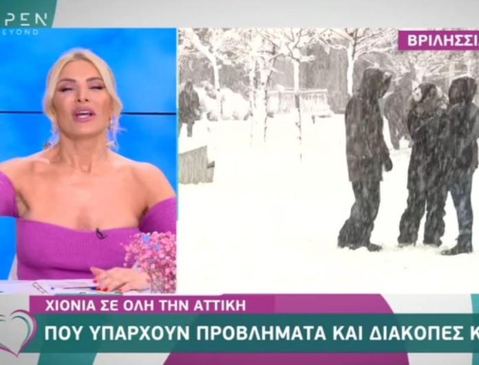 Κατερίνα Καινούργιου: «Βιάζομαι να φύγω! Θέλω κι εγώ να πάω στα χιόνια με τον Φίλιππο»