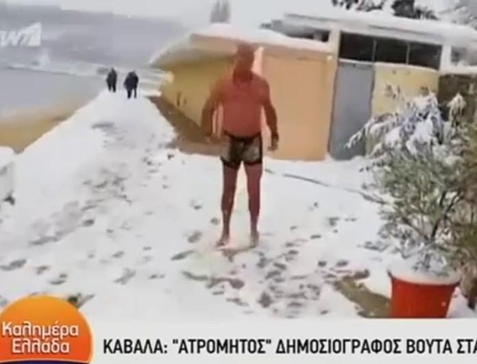 Καλημέρα Ελλάδα: Δημοσιογράφος έβαλε το μαγιό του και έπεσε στα παγωμένα νερά