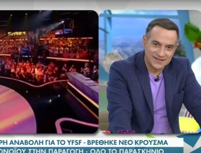 Δεύτερη αναβολή για το YFSF - Κατσούλης: «Είναι πάρα πολλά άτομα στην παραγωγή»