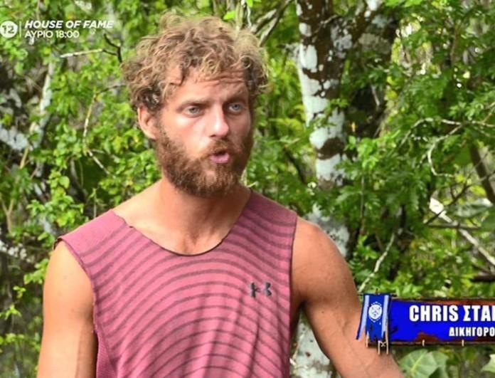 Survivor 4: Κρις για Μαριαλένα και Σάκη - «Η πρόβλεψή μου είναι ότι θα τα ξαναβρούν μέσα στο παιχνίδι»