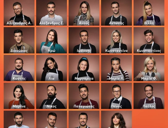MasterChef 5: Αυτοί είναι οι 24 παίκτες του διαγωνισμού