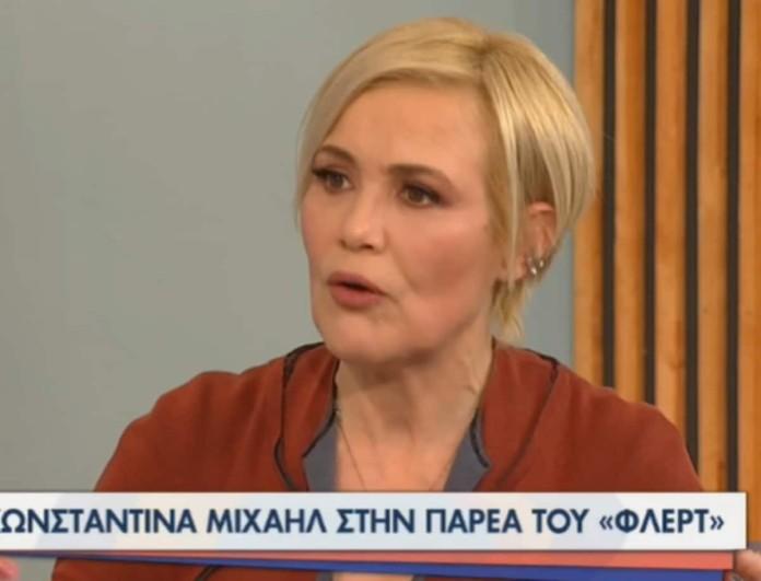 Κωνσταντίνα Μιχαήλ: «Δεν μπήκα ποτέ στην διαδικασία να γίνω μάνα και δεν χρειάζεται»
