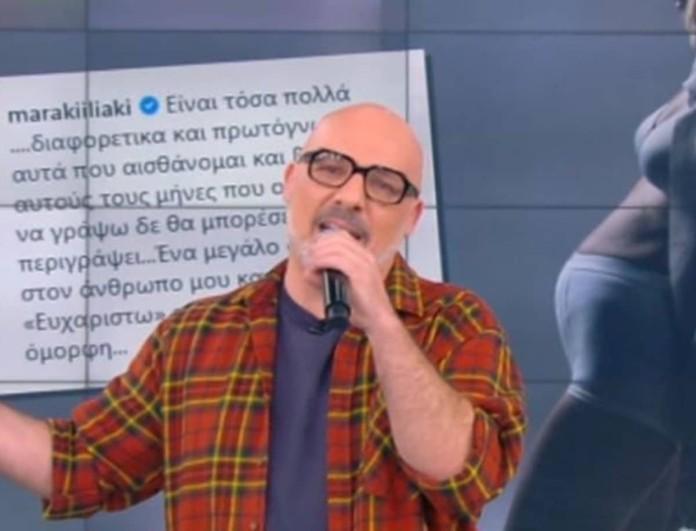 Νίκος Μουτσινάς: Οι ευχές του στην Μαρία Ηλιάκη για την εγκυμοσύνη της - «Είναι πολύ μεγάλη χαρά»