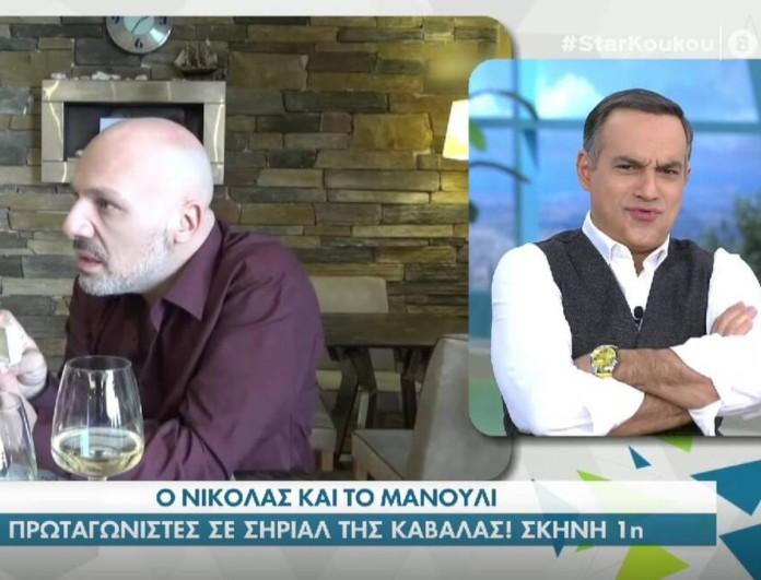 Νίκος Μουτσινάς: Με πρωταγωνιστικό ρόλο στην σειρά της Καβάλας