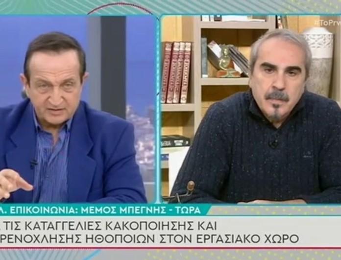 Πρωινό: Μπιμπίλας - Περρής έλυσαν τις διαφορές τους on air