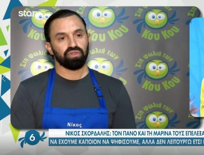 MasterChef 5 - Νίκος Σκορδάκης: «Σκέφτηκα να επιλέξω στρατηγικά τους παίκτες αλλά είδα πως δυσανασχέτησαν»