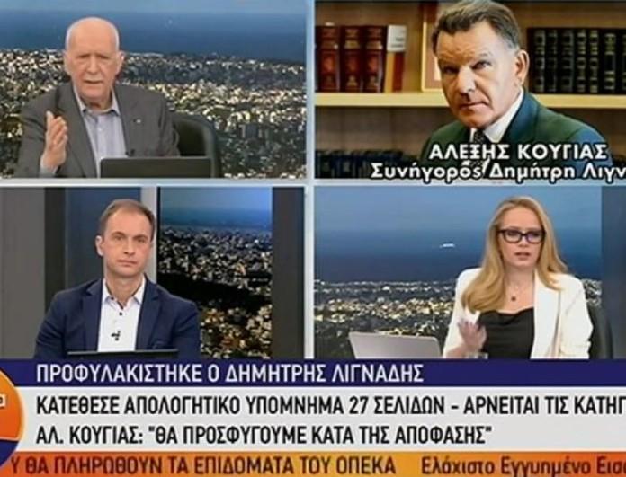 Καλημέρα Ελλάδα: Ο Κούγιας έκλεισε το τηλέφωνο του στον αέρα της εκπομπής
