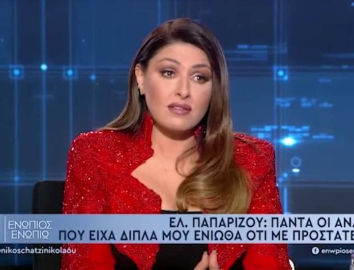 Έλενα Παπαρίζου: «Γνωρίζω ότι συμβαίνουν σεξουαλικές παρενοχλήσεις παντού»