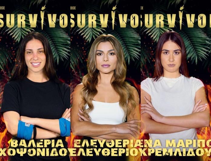 Survivor 4 - ψηφοφορία: Ποια θέλετε να παραμείνει στο παιχνίδι; Χοψονίδου, Ελευθερίου ή μήπως Κρεμλίδου;