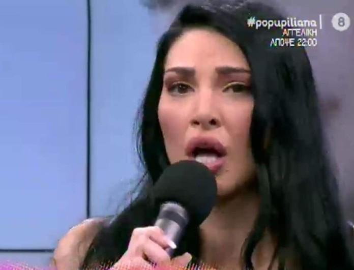 Pop Up: To playback της Σίας Βοσκανίδου που «τρέλανε» το διαδίκτυο
