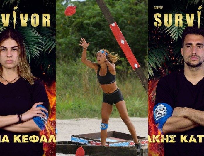 Survivor 4: Η Μαριαλένα πλησιάζει τον Σάκη και την Χριστίνα για να τους πάρει στην κλίκα
