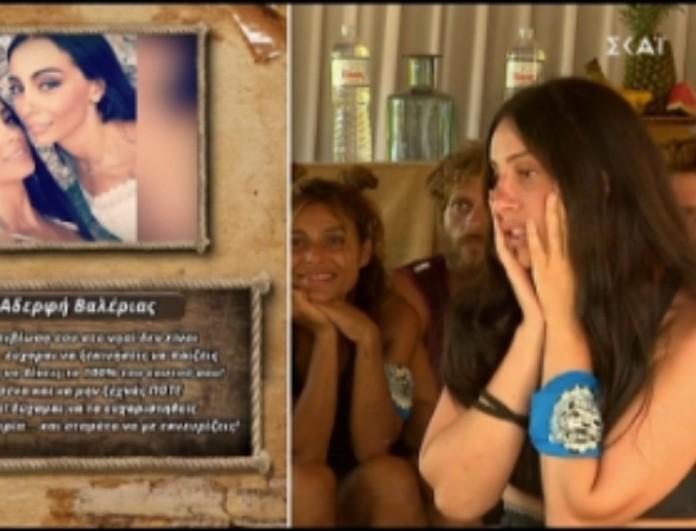 Survivor 4: Η Ολυμπία Χοψονίδου έστειλε μήνυμα στην αδερφή της, Βαλέρια
