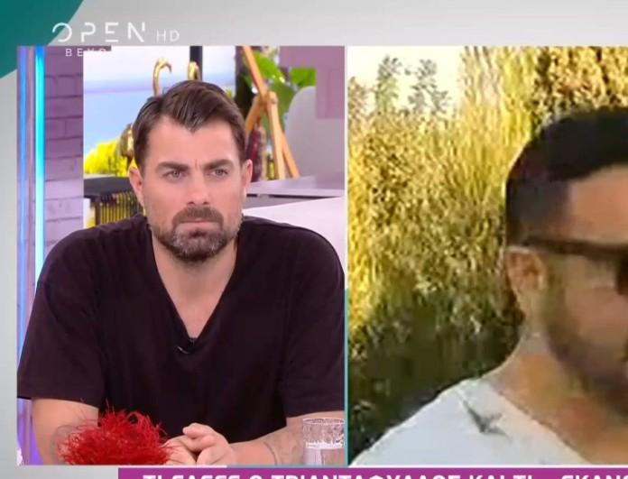 Στέλιος Χανταμπάκης: «Πριν μπω στο Survivor, είχα κανονίσει εκπομπή με τον ΣΚΑΙ»