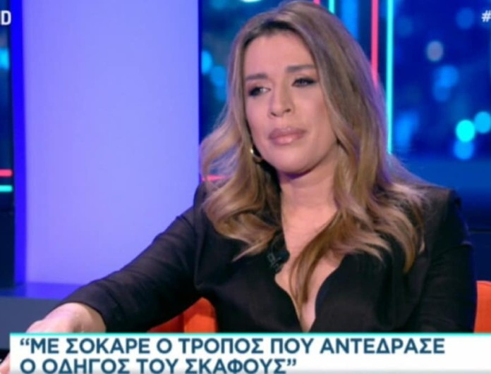 Έρρικα Πρεζεράκου: «Στο ελικόπτερο είχα χάσει πολύ αίμα και έλεγαν ότι μπορεί να μου κόψουν το χέρι»