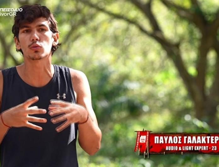 Survivor 4 - Παύλος: «Δεν κοιτούσα στα μάτια τον Τριαντάφυλλο γιατί τον σεβόμουν»