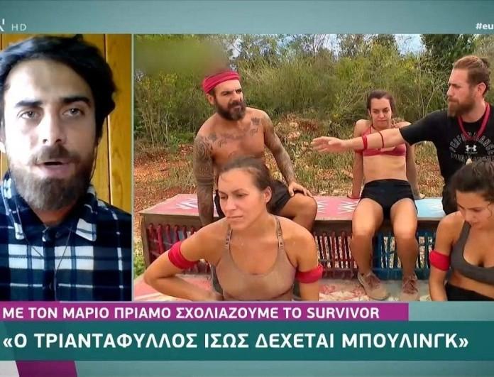 Survivor 4 - Μάριος Πρίαμος: