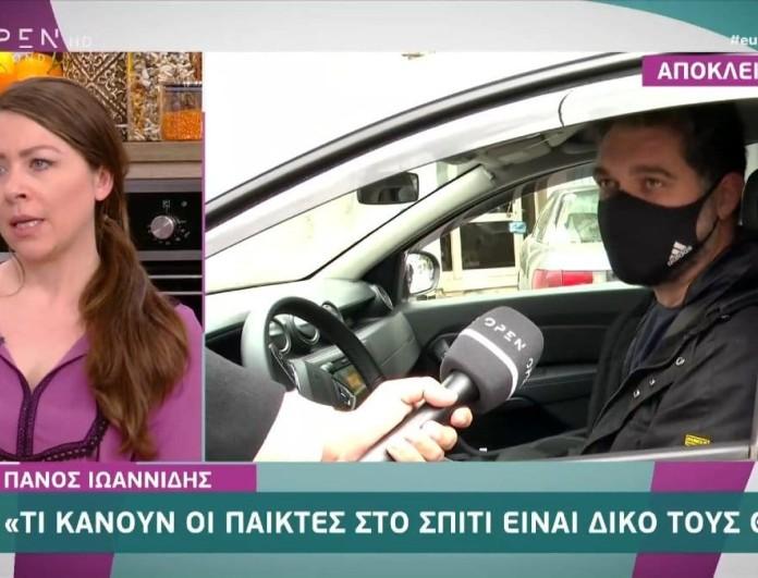 Πάνος Ιωαννίδης: «Δεν μας αφορούν οι εντάσεις μεταξύ των παικτών»