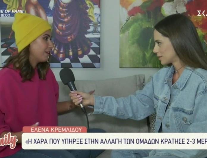 Έλενα Κρεμλίδου για Survivor: «Νιώθω τυχερή που δεν είμαι μέσα σε αυτό το πανηγύρι, γιατί πανηγύρι είναι»