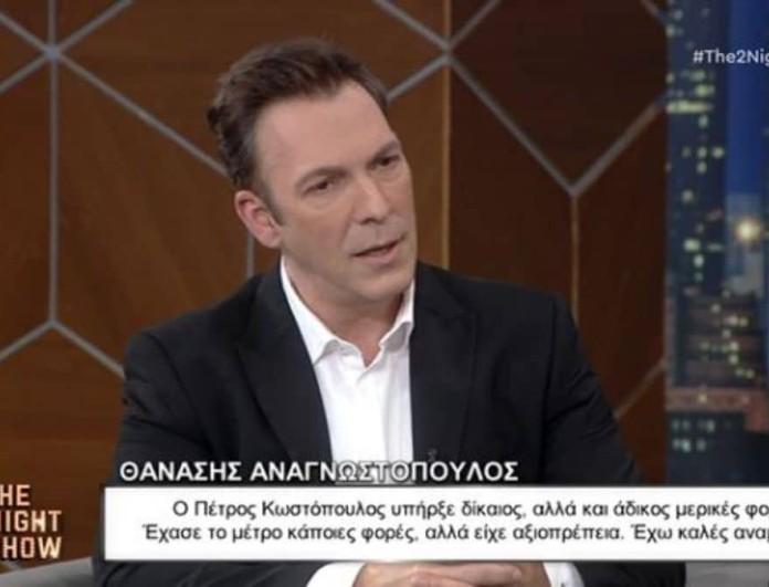 The 2night show: Γρηγόρης Αρναούτογλου και Θανάσης Αναγνωστόπουλος έλυσαν τις διαφορές τους μπροστά στις κάμερες