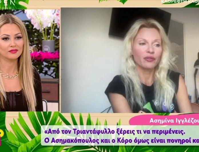 Survivor 4 - Ασημίνα: «Η Μαριαλένα περίμενε να μπει στο παιχνίδι είτε ο Σάκης είτε ο Λιβάνης»