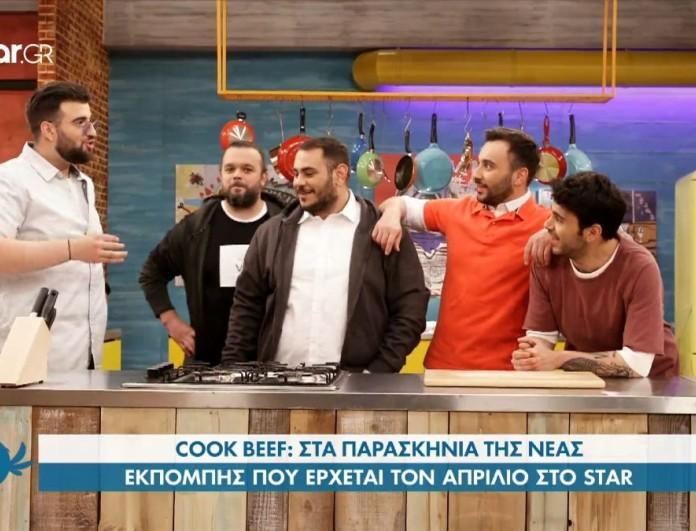 Cook beef: Πρεμιέρα στις 3 Απριλίου για την νέα εκπομπή του Star