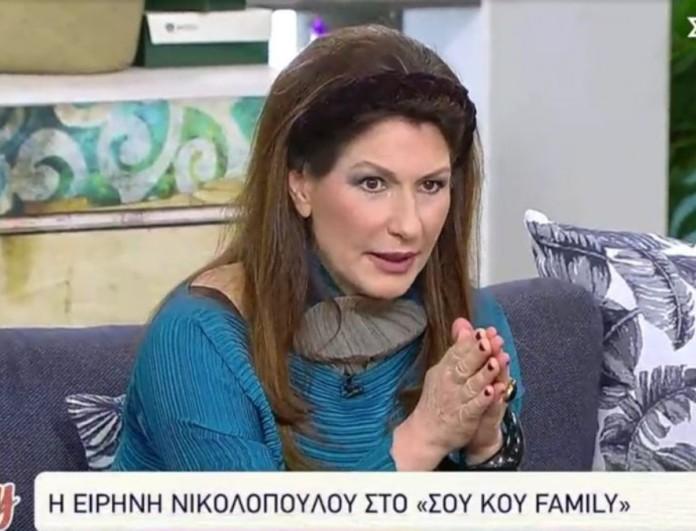 Ειρήνη Νικολοπούλου: «Απολύθηκα δύο φορές από την δουλειά μου γιατί δεν ενέδωσα»