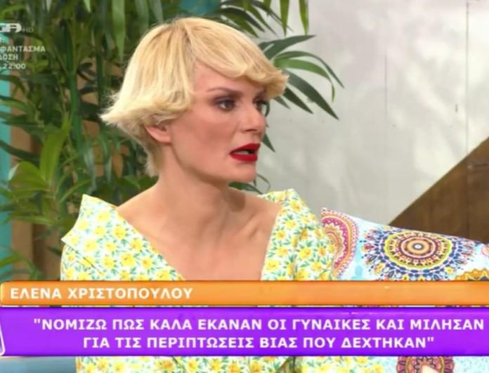 Έλενα Χριστοπούλου: «Η Πηνελόπη Αναστασοπούλου κάθισε στον καναπέ μου και έκλαιγε πάρα πολύ»