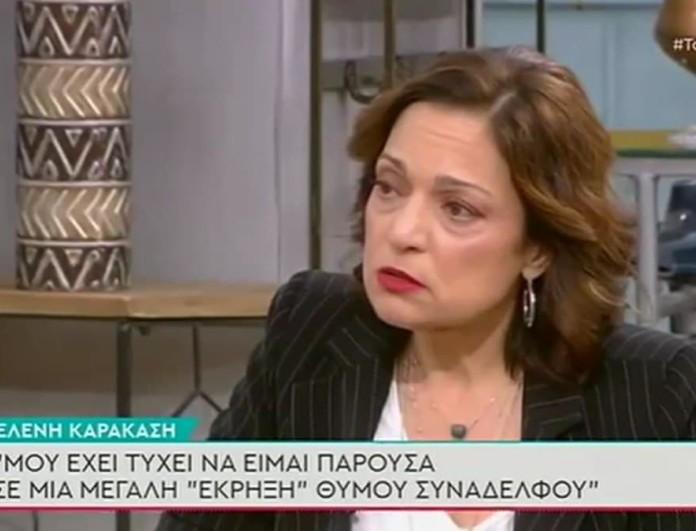 Ελένη Καρακάση: «Ήταν η χειρότερη εμπειρία οντισιόν που έχω νιώσει στη ζωή μου»