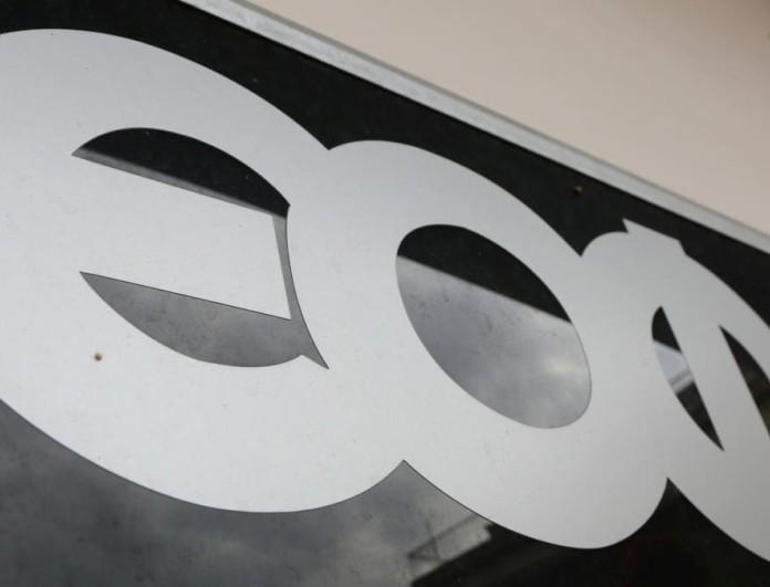 ΕΟΦ: Ανακαλεί κρέμες για δερματική χρήση