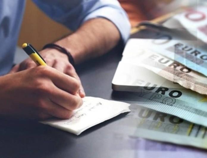 Επίδομα 534 ευρώ: Αύριο οι πληρωμές για τις αναστολές Φεβρουαρίου