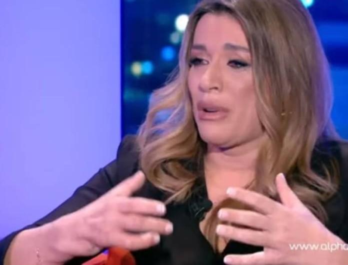 Έρρικα Πρεζεράκου: Ξέσπασε σε κλάματα για την μικρή Αναστασία - «Είναι πολύ βάρβαρο και σκληρό»